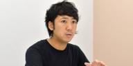 Takuma Terakubo, head of the Japanese venture capital firm Uncovered Fund. © FQ
